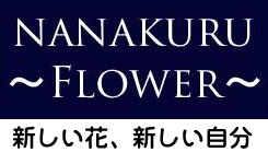 nanakuruflower